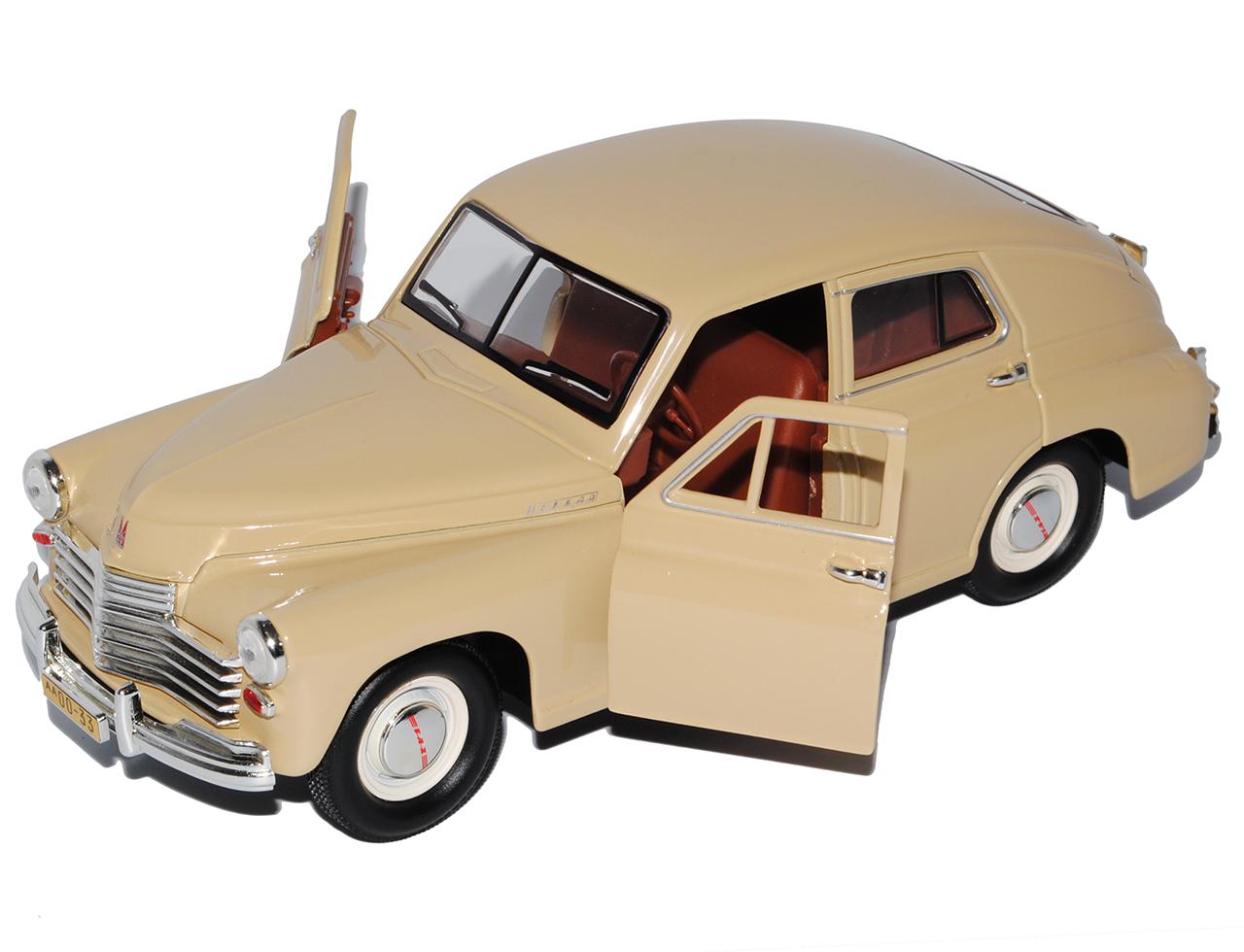 Gaz m20 Pobeda Limousine beige 1//24 Yatming modelo coche con o sin individi...